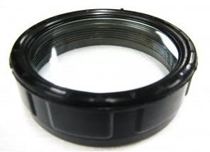 Metalsub Lampring 70mm Inclusief Glas