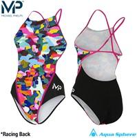 Aquasphere Tempe RB Multicolor/Pink 40-2