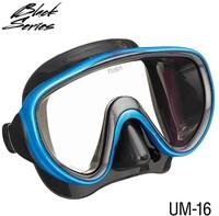 Tusa Uc-1625Qb FB Mask & Snorkel Set-2