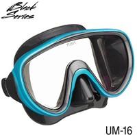 Tusa Uc-1625Qb OG Mask & Snorkel Set-2